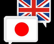 英検1級TOEIC970! 24時間以内で訳します 迅速で正確な翻訳が必要な方へ! 留学で培った自然な英語です。