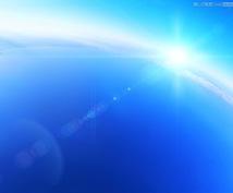 本気で悩みから解放されたい方へ。言霊の力で解決へ導きます。