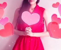 恋愛運アップの3つの開運アクション♡ お届けします ~宇宙は『あなたの恋』を、全力で応援中♡~