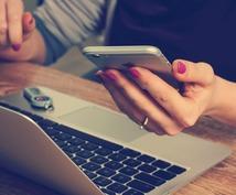 初心者の主婦やサラリーマンでも出来る副業教えます これから副業を始めたい方に在宅でできるネットビジネス