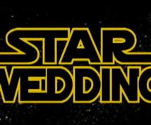 スターウォーズ風パロディ動画作ります 結婚式の動画、宴会などの余興動画、サプライズ動画にピッタリ!