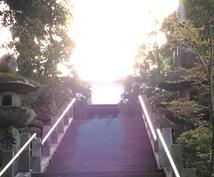 島根県玉造湯神社の叶い石に、願いを代行します あなたの願いを叶い石に込めて、願い石にお願いします。