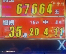 あなただけの、ギャンブル勝負日10日分を教えます 運気の強弱を知って生かしましょう‼
