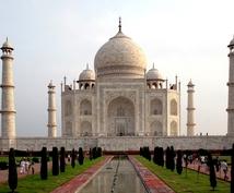新☆【インド占星術】で叶えたいことを鑑定します 【インド占星術】で人生の目的や幸運や恋愛・結婚の傾向を見ます