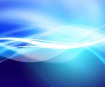 エネルギー量増加・ライトボディを活性化します エネルギーデバイス・アンカーリング
