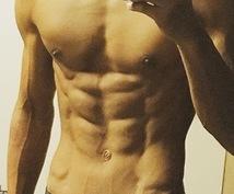 【残りわずか】短期間で細い体から男からも尊敬される細マッチョに確実になれる筋トレ法