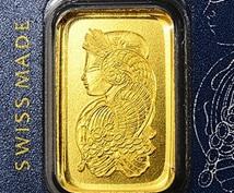 アチューンメント(伝授)します 豊かさ・貯金・投資・財産を司る・ローマの女神より加護を得る