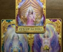 医学部大学院生が趣味のオラクルカードで癒します -♪天使からの前向きなメッセージしか出ません♪-