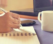 外資採用担当が就活/転職の相談にのります 就活全般/転職全般/面接対策/キャリア相談