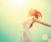 潜在意識の深いところまで、修復と変換いたします 現実がどんどん変わる!もう悩まずに、なりたい自分になろう♪