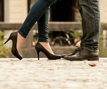 マインドを整えて幸せな恋愛体質に引き寄せます 失恋、忘れられない恋で不安でどうしていいかわからない方へ