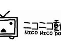 ニコニコ動画 再生数増加ツール