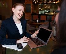 Webシステム開発します ECサイト、予約システム、マッチングサイト開発者が担当!
