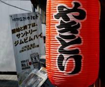 やさしいにほんごをおしえます Beginner Japanese,learn Japan