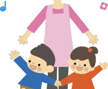 保育園・幼稚園での困り事へお答えします 保育園や幼稚園で先生や保護者のトラブルでお困りの方へ