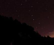 SNS映えする星空の撮り方教えます 一眼レフで星空を撮らないのはもったいない!【初心者向け】
