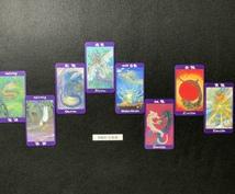 龍神カードで『あなたの成すべき事』を占います 龍神様のお力をお借りして、あなたへのメッセージをお伝えします