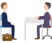 職務経歴書の添削をお手伝いします 転職活動をがんばっているあなたへ!