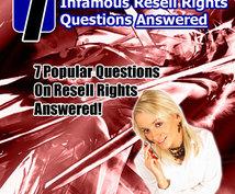 リセールライト7つの答えを教えます リセラーを目指す方、勉強中の方必見です!!