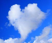 出逢い・片思い・復縁・遠距離★恋愛のブロックを解除して貴方の願いを叶えます!