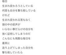 あなたの絵や写真から感じた詩を書きます(^_^)