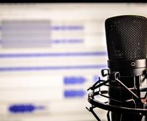 ボーカル2mix(ピッチ修正含む)承ります 歌い手さん・シンガーさん・バンドマンなど、音楽活動中の方へ!
