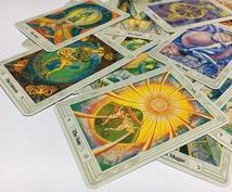 恋愛について、あなたの「今」現在を占います スピリチュアルカード占いで、あなたの恋愛事情を読み解きます。