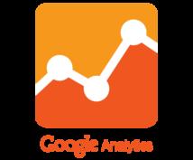 事実に基づいたサイト改善/SEO分析提案を行います サイトのSEO・マーケティング課題を感じている方へ向けて!