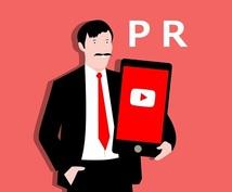 YouTubeチャンネルを1か月間繰返し宣伝します 投稿動画を新着情報としてブログとTwitterで宣伝します