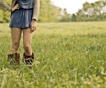 お子さん向け‼︎O脚を治すアドバイスします O脚変形は早いうちから取り組もう‼︎