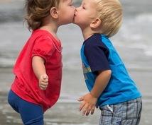 恋愛したい!相手とうまくいかない!相談のります 恋愛を成功させるに何をすればいいか知りたい方