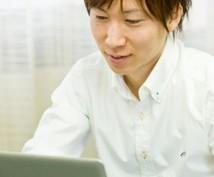【翻訳を希望されている方へ】英語勉強中の身ですが、英語から日本語への翻訳をお手伝いします!