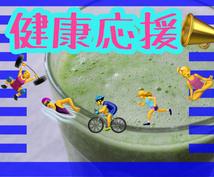 ダイエットサポート☆10日間報告お待ちしています ☆食事制限‼️体重測定‼️回数無制限ダイエット報告OK❣️