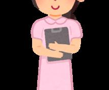 保健師・看護師が記事作成します 保健だより、ホームページなどのお助け