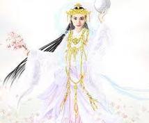瀬織津姫様・ツイン・魅力溢れる女性性・癒します 女性性を開花し魅力溢れるあなたへ