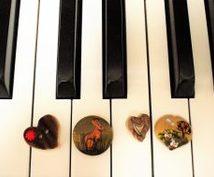 ピアノ・音楽教室に関すること、何でもお答え致します ピアノ・音楽教室に関して、経験を元にアドバイス致します