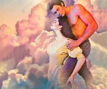 ロマンスエンジェルにあなたの恋の行方を聞きます ♡Happyな恋愛、幸せな結婚をしたい方のために