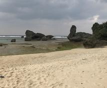 沖縄在住の僕がオススメ観光スポット色々教えます 旅行に来られる方や観光スポット穴場スポットにたどり着けない方