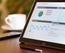 GA分析・Webマーケティングの効果分析します Google Analyticsを用いたウェブサイト分析
