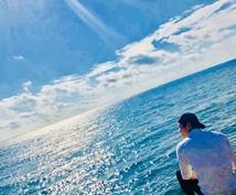 恋愛、復縁、仕事、金運等知りたい運お伝えします 沖縄の霊媒師に認められた「人を見抜く力」