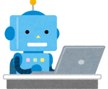 RPA不安解消!!疑問や相談承ります 社内システムを自動化した経験からお客様の不安を解消しますよ!