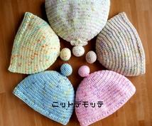 編み物でお困りの方相談に乗ります 初心者さんから中級者の方にオススメ!
