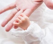 不妊での相談 病院にいこうか悩んでおられる方、現在治療中の方へ 相談のります