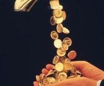 金運上げます ♢運を味方につけて、金運を底上❗️