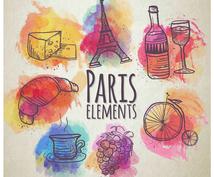 フランス語→日本語、日本語→フランス語に翻訳します 手紙から文献までどんな分野も対応させていただきます。