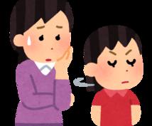 現役高校生が思春期の子との接し方をアドバイスします 自分の思春期の時の経験が少しでも役に立てばと思います