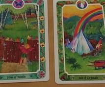 インナーチャイルドカードで話、聴きます 素敵な絵柄とモチーフ、お伽噺に惹かれるあなたに!