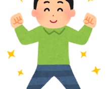 疲れにくい体のつくり方を教えます 食事・睡眠・呼吸・入浴を改善して疲れにくい体をGET!!