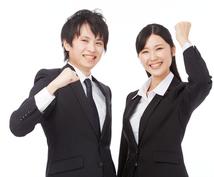 プロのライターが質の高い文章を作成します 就職・転職のエントリーシートのサンプルを作成します!
