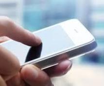 オーストラリアでのSIM交換と設定をサポートします マニュアルとメッセージで設定完了までお手伝いします